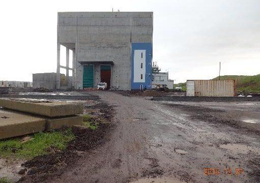 Empreitada de Construção da Central de Valorização Energética de Resíduos na Ilha Terceira